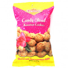 Diamond Bakery Candy Bead Cookies 4.5 oz